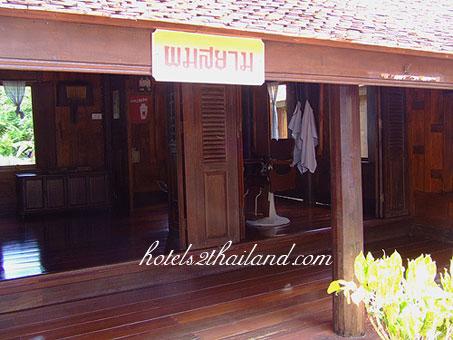 Baiyoke Sky Buffet 81st Floor Enjoy Thai Cuisine At