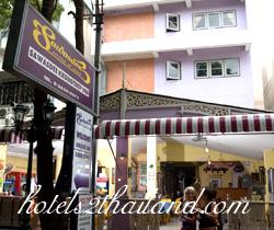 Sawasdee Krungthep Inn Bangkok