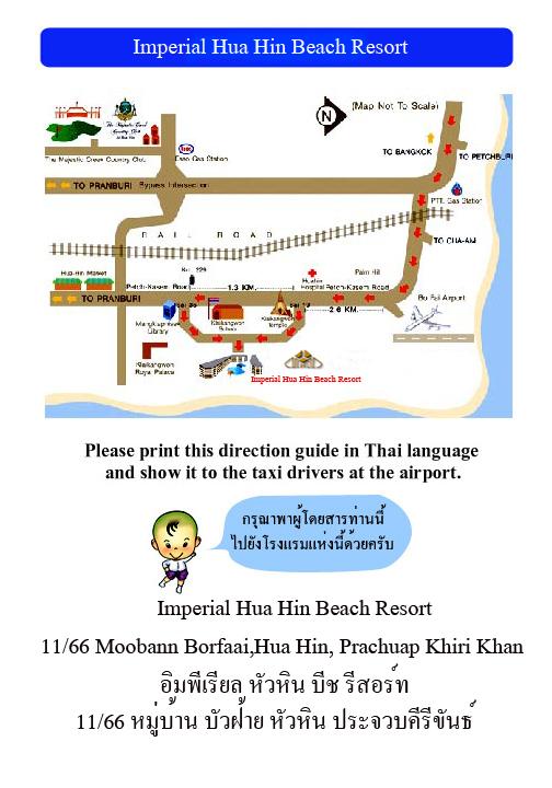 Imperial Beach  >> Imperial Hua Hin Beach Resort Map : Thailand Hotels