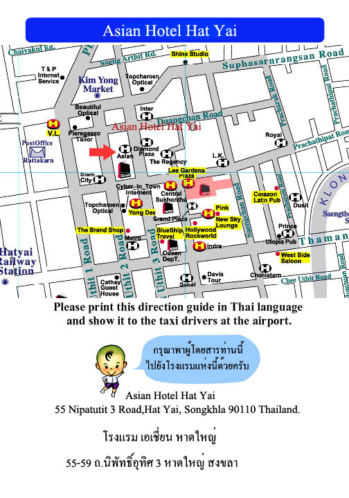 Asian Hotel Hat Yai Map Thailand Hotels