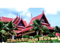 Krabi Thai Village Hotel