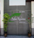 Phi Phi Palms Residence Hotel Krabi