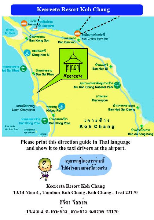 Koh Chang Thailand Map.Keereeta Resort And Spa Koh Chang Map Thailand Hotels