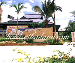 The Viridian Resort Phuket