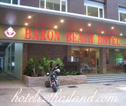 sandy spring hotel pattaya