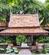 Le Paradis Boutique Resort & Spa Koh Samui