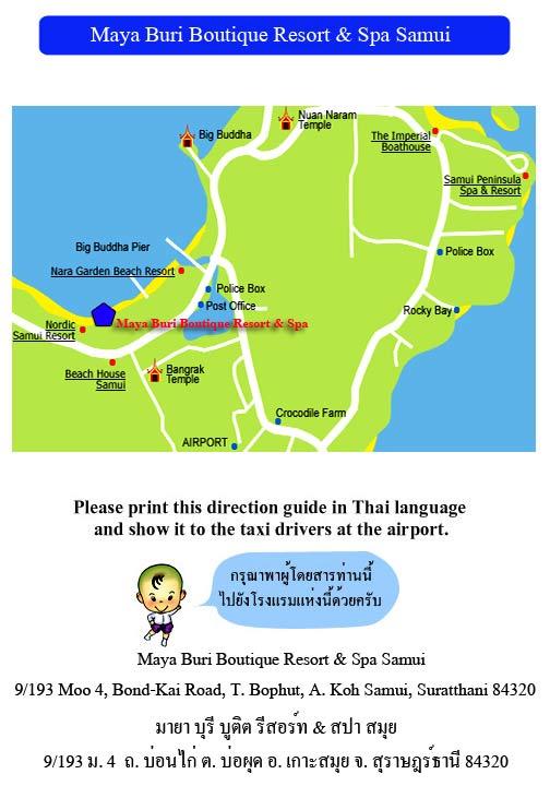 Maya Buri Boutique Resort & Spa Samui Map : Thailand Hotels