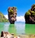 ทัวร์เกาะเจมส์บอน